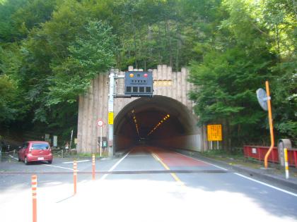 雁坂トンネル11