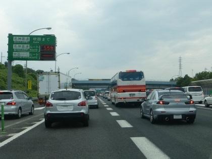 愛媛への道29