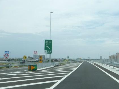 愛媛への道37