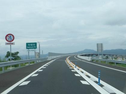 愛媛への道41