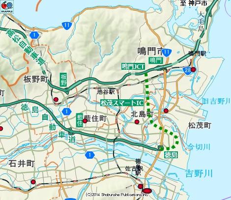 愛媛への道45