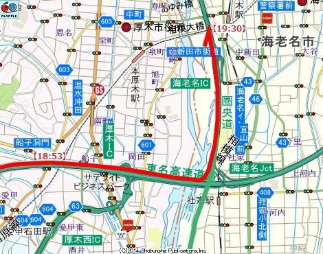 愛媛への道51