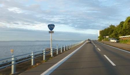 愛媛への道54