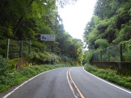 三坂峠88