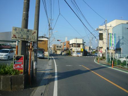 坂戸市の白看01