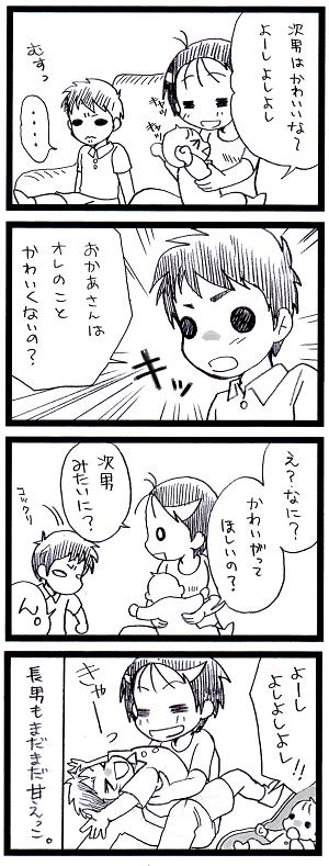 20150925_mini.png