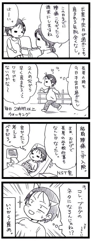 20150928-1_mini.png