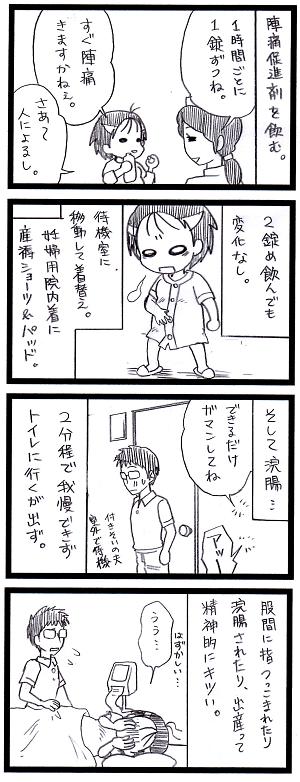 20151001_mini.png