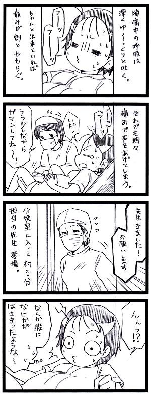 20151013_mini.png