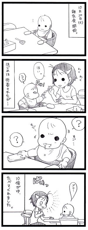 20151020_mini.png