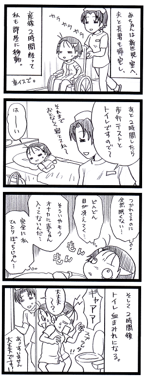 20151021_mini.png