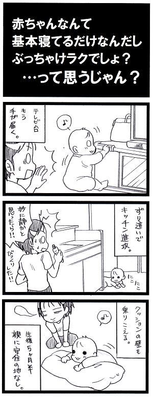 20151022_mini.png