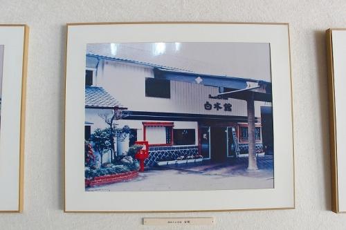 昭和 白水館1