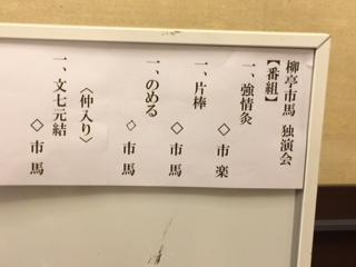 1ba_2015_01.jpg