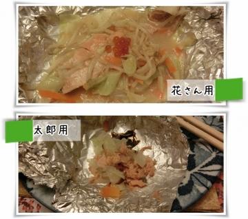 花火大会2 (800x707)
