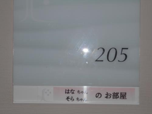 H27003.jpg