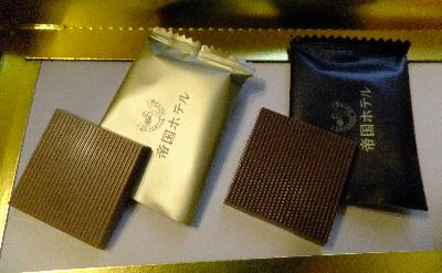 帝国ホテル チョコ 2種
