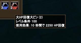 2015-09-11 11-32-09a