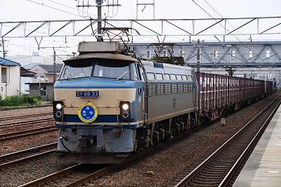 s-P1010202.jpg