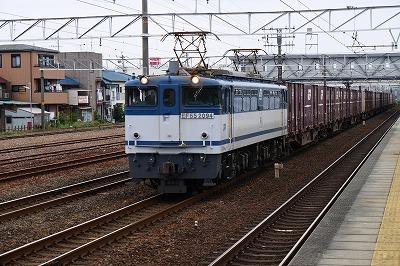s-P1010209.jpg