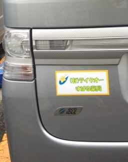 sekikuruma02