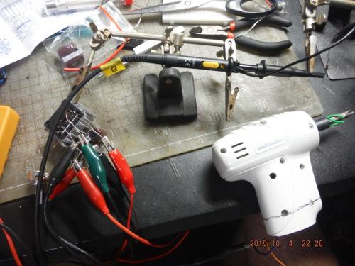 舵モーター01
