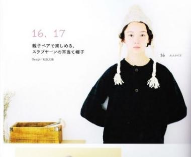 5手編みの小もの70-