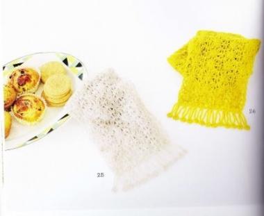 6手編みの小もの70-