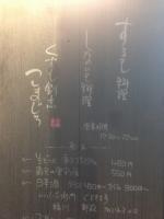 150927こまじろ (2)
