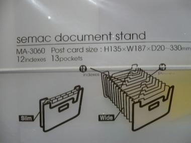 ポストカードの収納に、ドキュメントスタンドを7