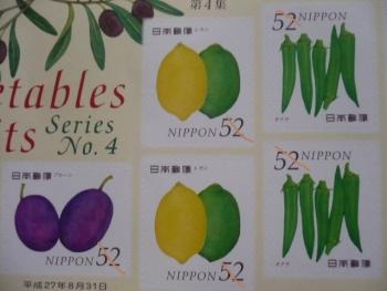 野菜とくだものシリーズ 第4集4
