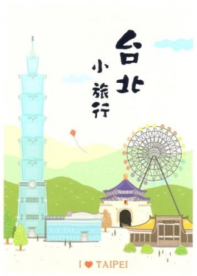 【postcrossing(received)】No771