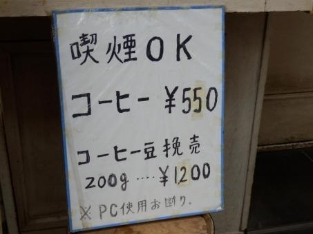 P9053873.jpg