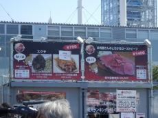 P9204646.jpg