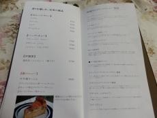 PA061908.jpg