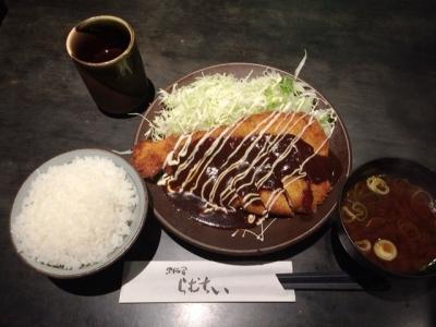 150728らむちいチキン味噌マヨ680円