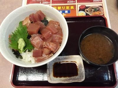 150730大枡10食限定鉄火丼500円