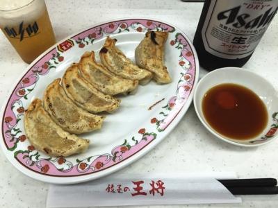 150903餃子の王将笹島店餃子237円びんビール大518円