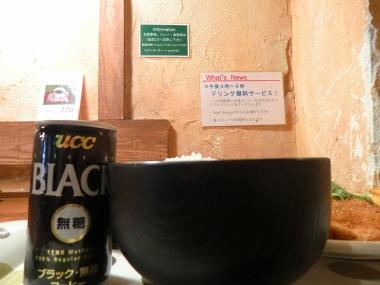 CIMG7994.jpg