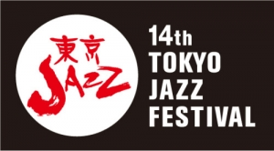 14th TOKYO JAZZ FESTIVAL