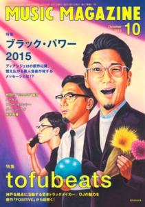 MM-201510.jpg