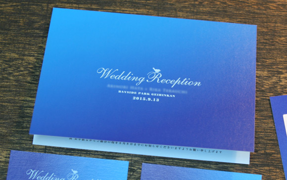 青空をイメージした招待状