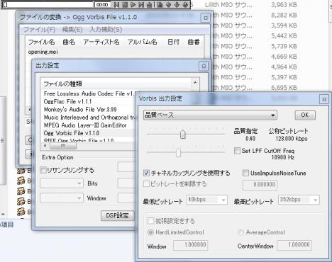 yosuga_hen_02.png