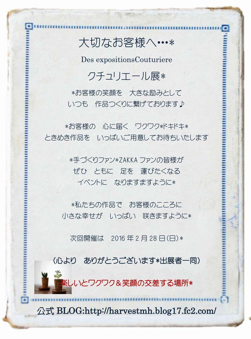 明石・神戸裏A5_01s