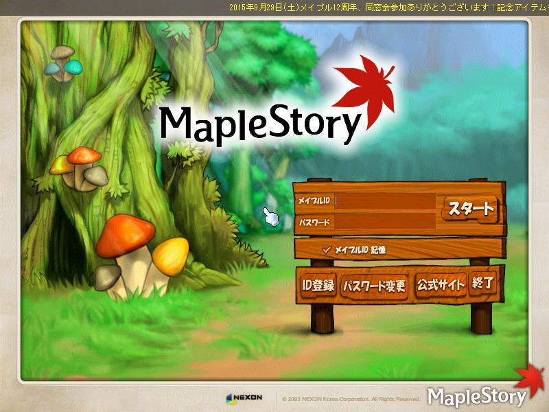 Maple150829_140927.jpg