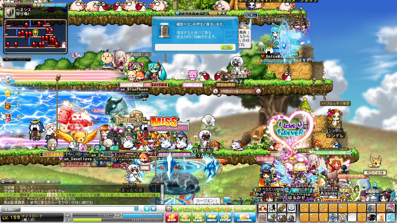Maple150829_224239.jpg