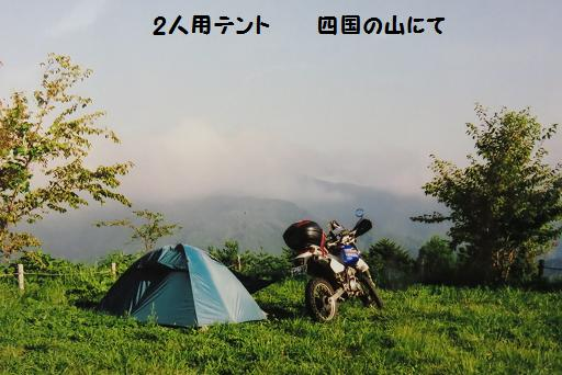 IMG_7280b.jpg