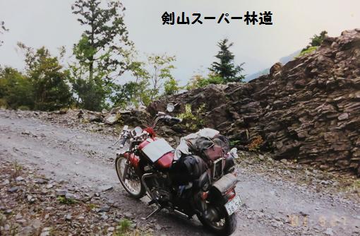 IMG_7283b.jpg