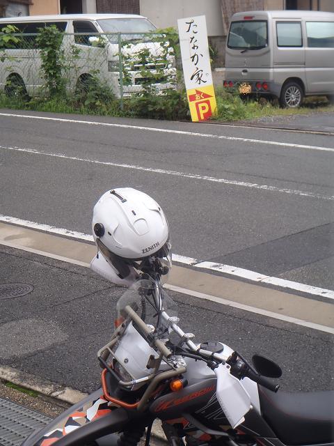 P9090035b.jpg