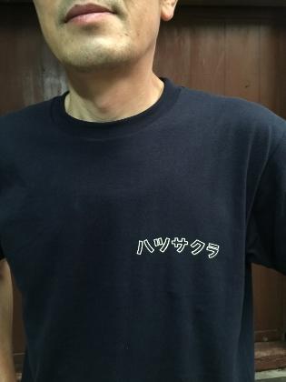 サクラTシャツ2